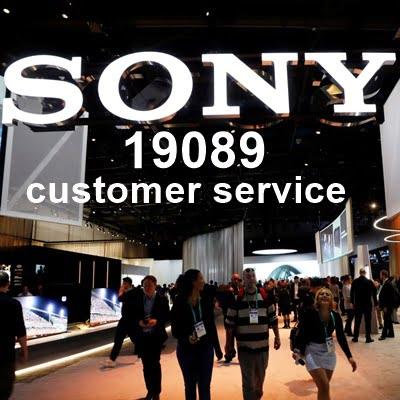 sony-number.com